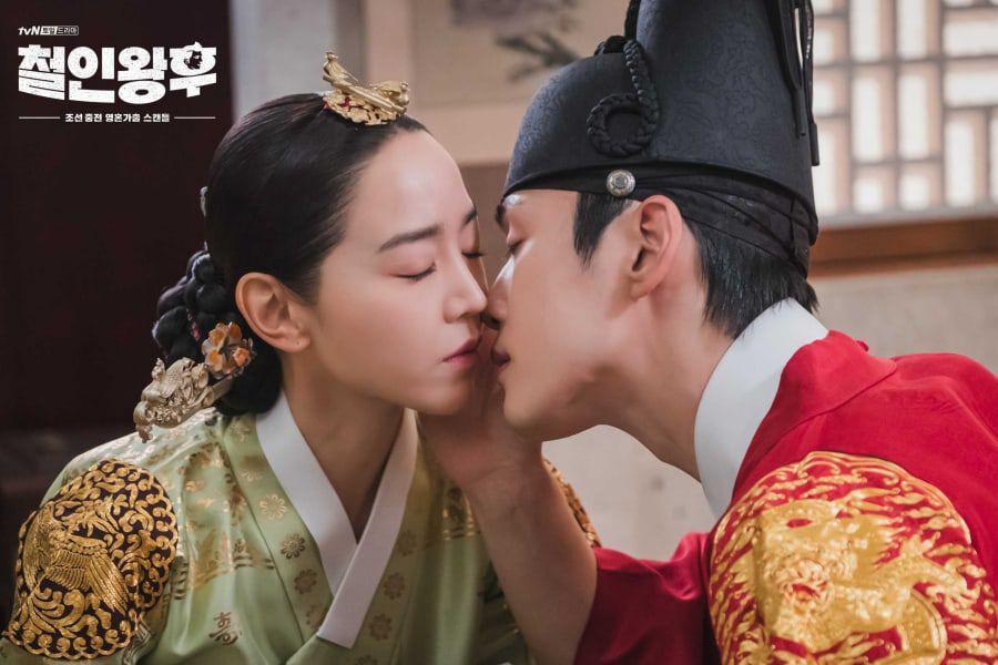 """La final de """"Mr. Queen"""" logra la quinta calificación más alta en la historia de tvN"""