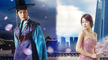 El Hombre de la Reina In Hyeon