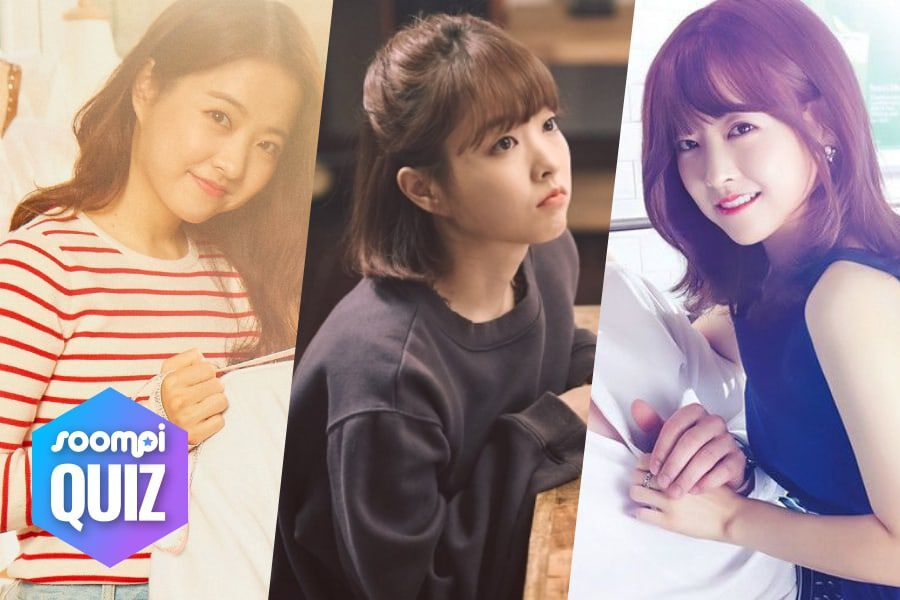 QUIZ: Which Of Park Bo Young's K-Drama And Film Characters Are You Most Like?