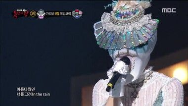 King of Masked Singer Episode 148