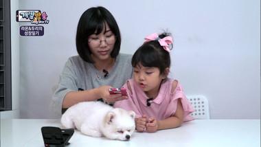 Dog Star TV Episode 6