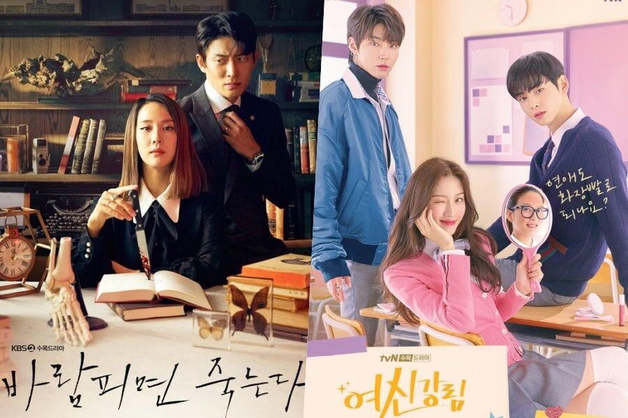 """Cheat On Me If You Can"" aumenta su rating otra vez + ""True Beauty"" continúa con un inicio sólido"