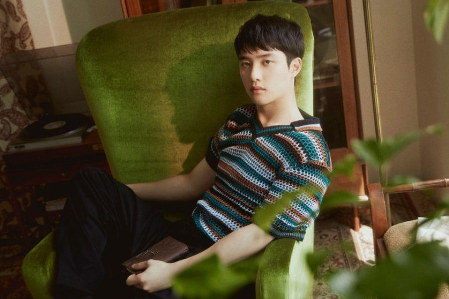 EXO's D.O. In Talks For Lead Role In New Drama