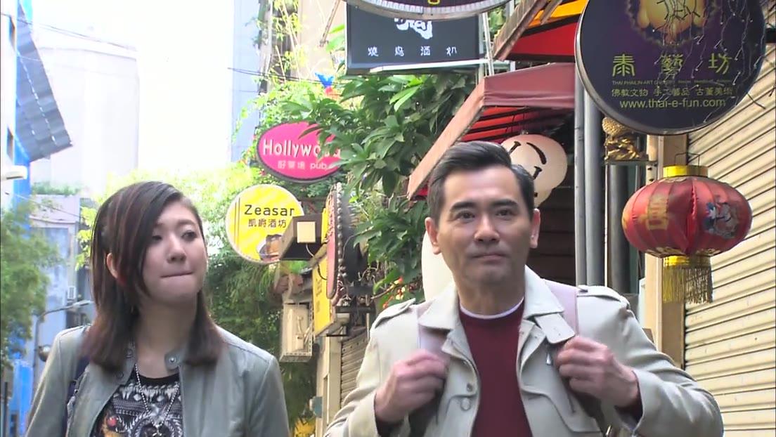 Lonely Gourmet - Taipei Episode 1
