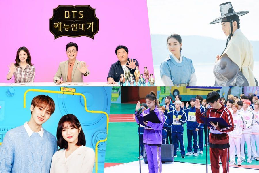 TV Schedule Changes This Week Due To Chuseok Holiday