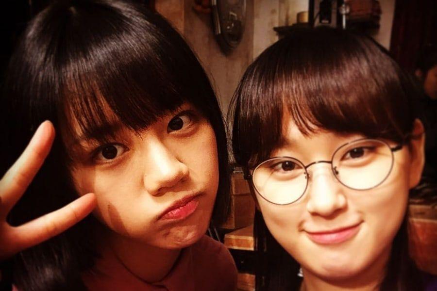 Hyeri Sister