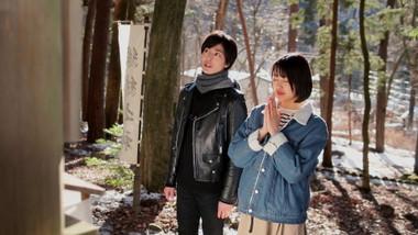 Takane and Hana Episode 4