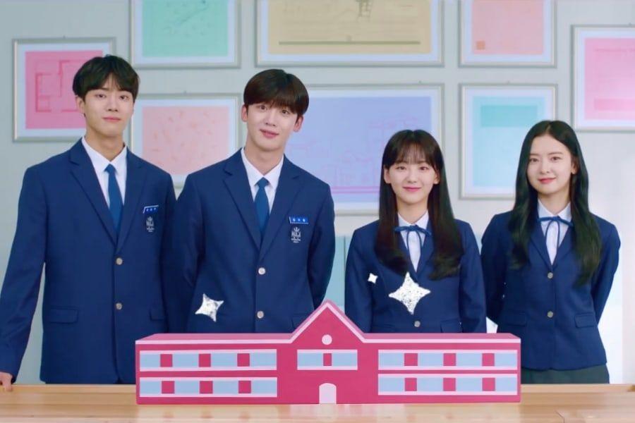"Tonton: Kim Yo Han WEi, Cho Yi Hyun, dan Lainnya Bermimpi Menempa Jalan Mereka Sendiri di Teaser Pertama ""School 2021"""
