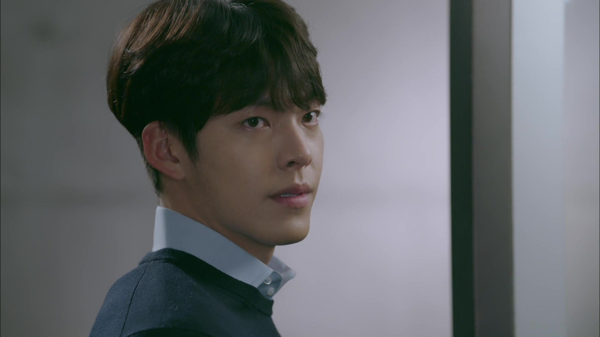 Uncontrollably Fond Episode 5