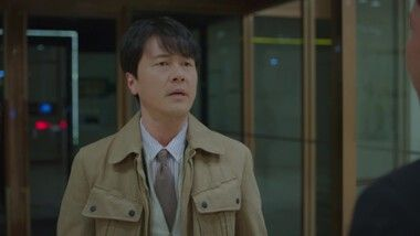 The Wind Blows Episode 2