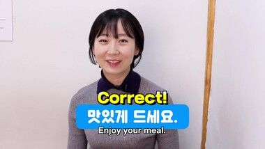 TalkToMeInKorean Episode 168: Situational Korean Quiz: Having Lunch Together