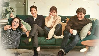 My Mister Episode 1