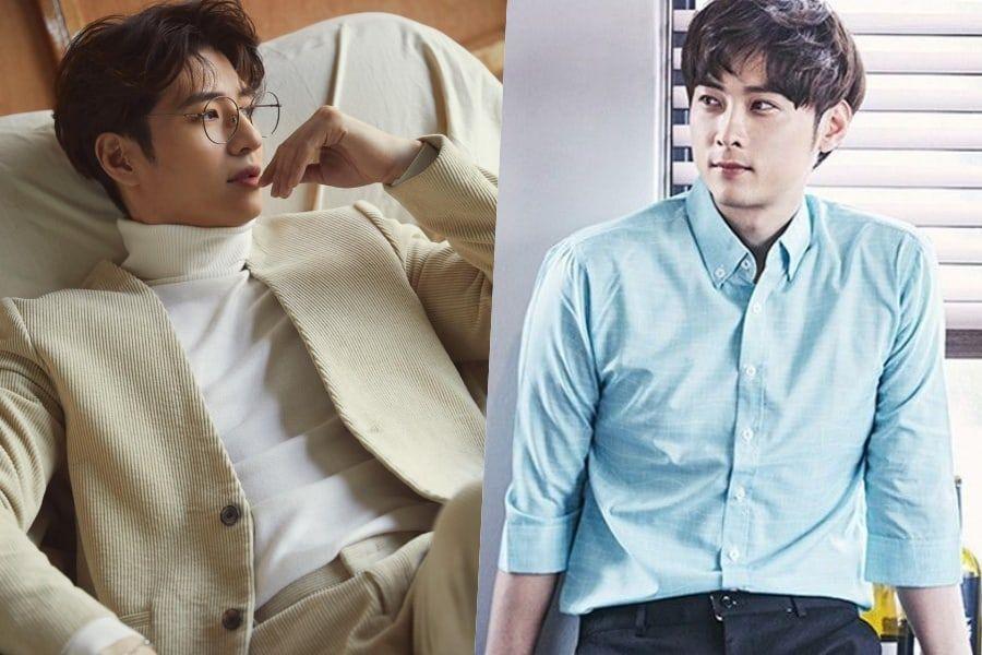 Min Kyung Hoon Soompi