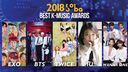 2018 Soribada Best K-Music Awards