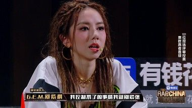 The Rap of China 2019 Episode 10: Part 1