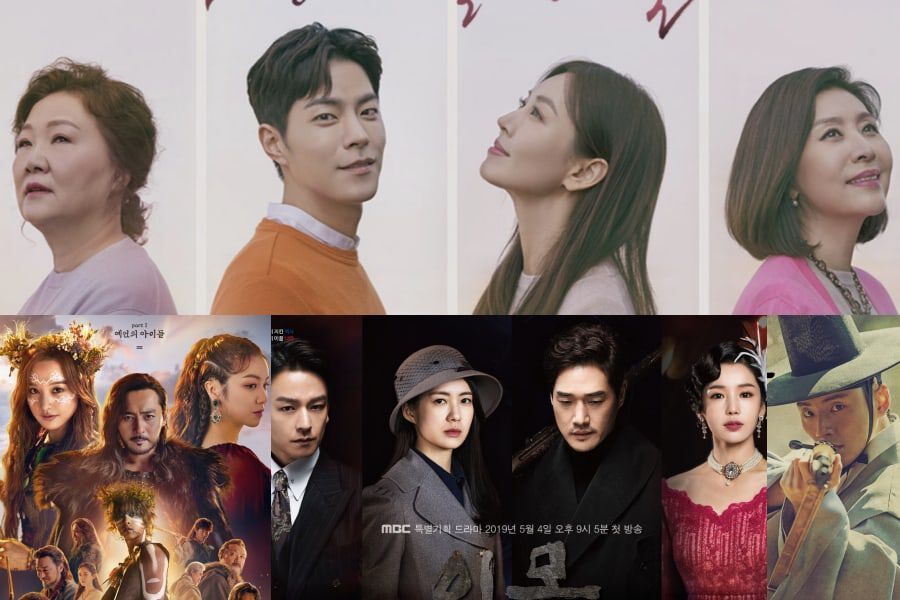 """""""Mother Of Mine"""" Continues Its Reign As Most-Watched Weekend Drama; """"Arthdal Chronicles"""" Stays Strong"""