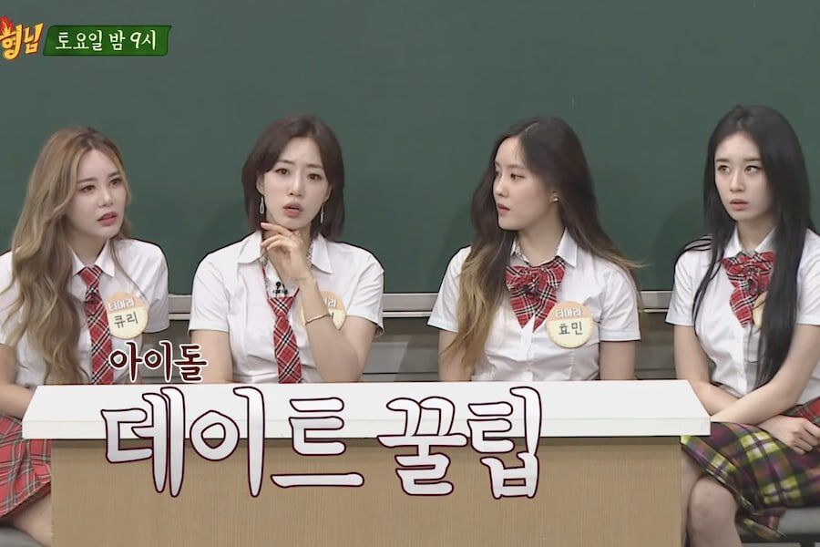 """Watch: T-ara Shares Both Romance Stories And Ghost Stories In """"Ask Us Anything"""" Preview"""