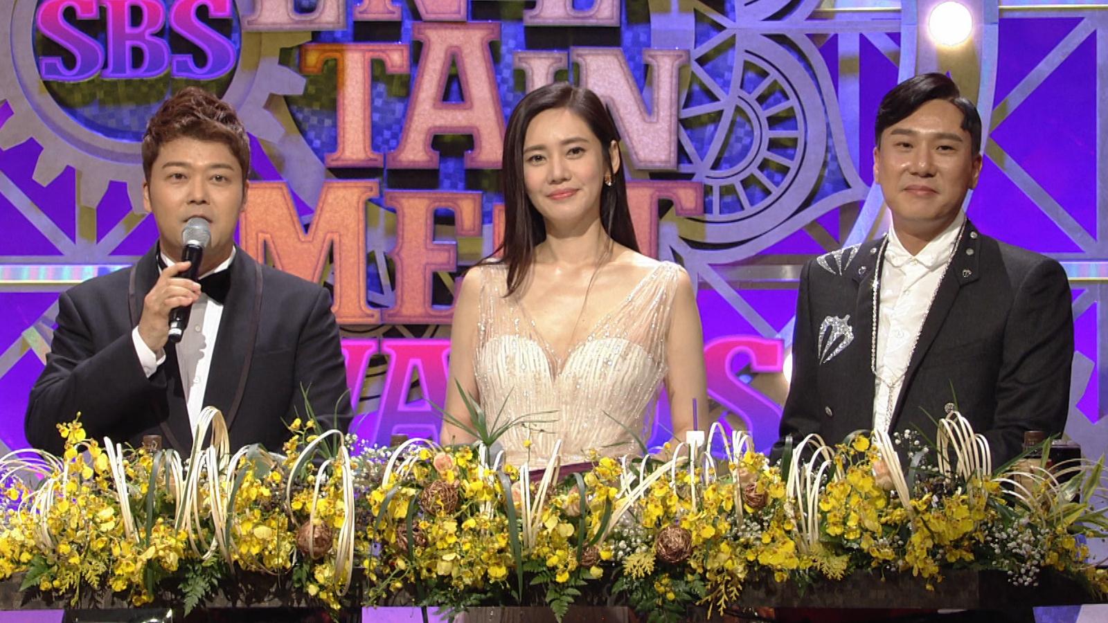 2017 SBS Entertainment Awards Episode 1