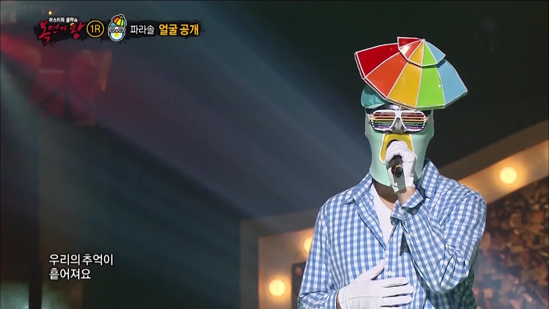 King of Masked Singer Episode 121