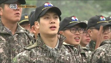 Real Men Episode 71