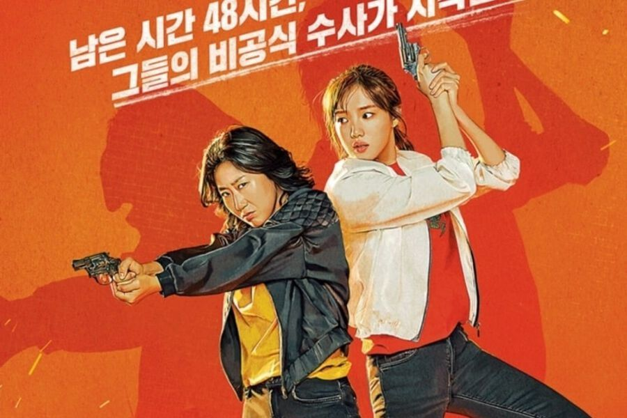 """Ra Mi Ran And Lee Sung Kyung Are Ready To Fight Crime In Posters For Upcoming Film """"Girl Cops"""""""
