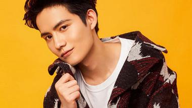 Hu Wen Tao