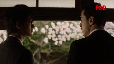 Trailer 15s: Mood Indigo