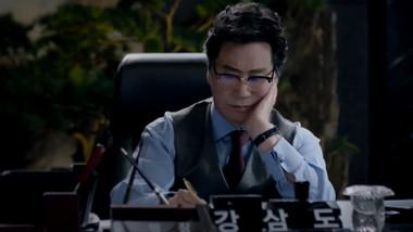 Trailer 1: The Banker