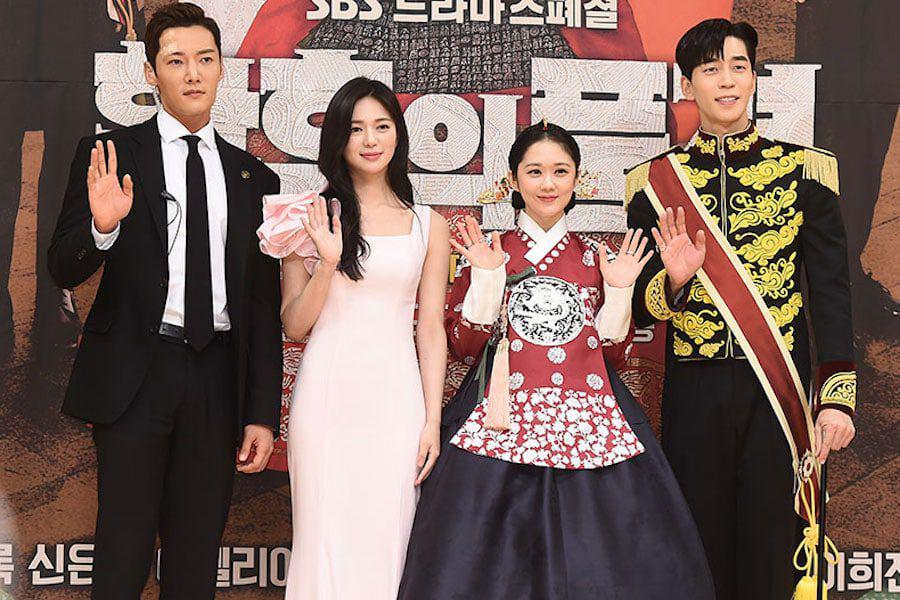 """""""The Last Empress"""" Cast Share Why They Picked The Drama + Sets High Ratings Bar"""