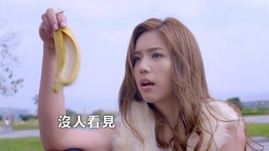 Teaser: Yang Jia Xin: Rock 'n' Road