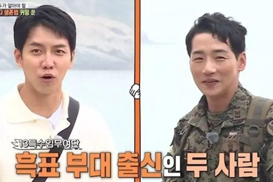 El ex-soldado Park Goon comparte cómo era Lee Seung Gi en las fuerzas especiales