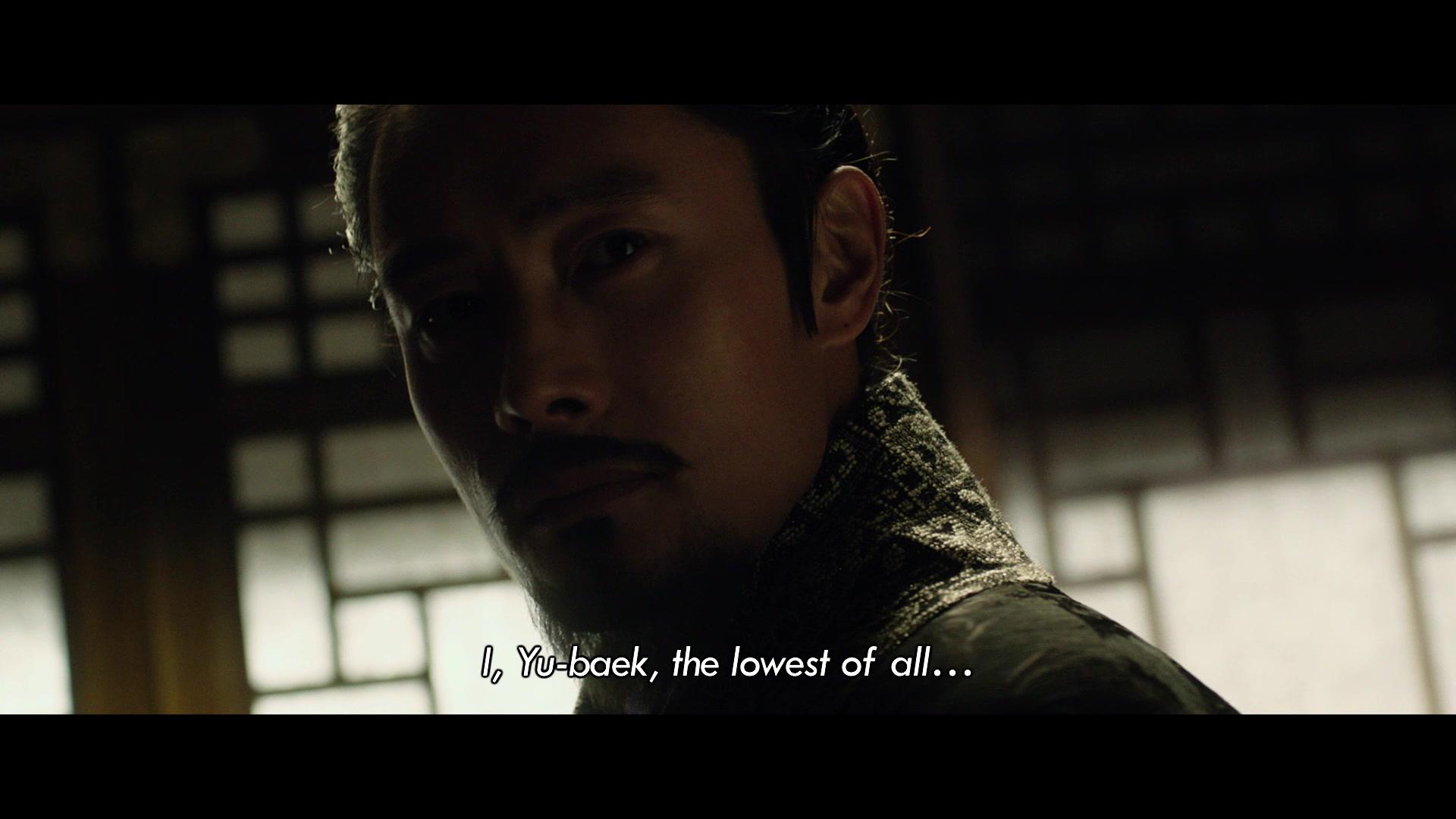 Trailer: Memories of the Sword