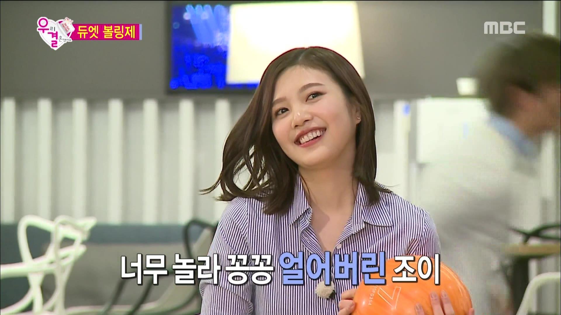 We Got Married Sub Espaol Joy Y Sungjae Ep 1 ✓ The Galleries of HD