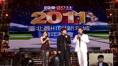 2011 Countdown with Mayday & Yang Zong Wei: 2014 Taipei 101 New Year's Eve Countdown