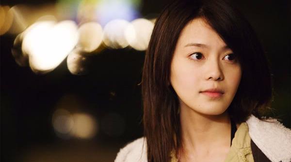 Reen Yu