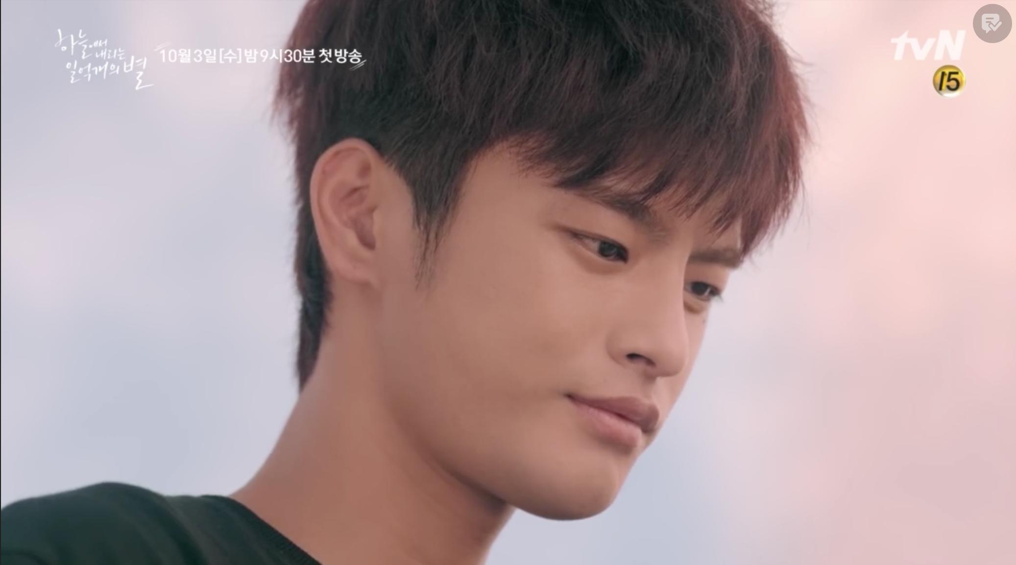 Character Teaser 1 - Seo In Guk: La sonrisa se ha ido de tus ojos