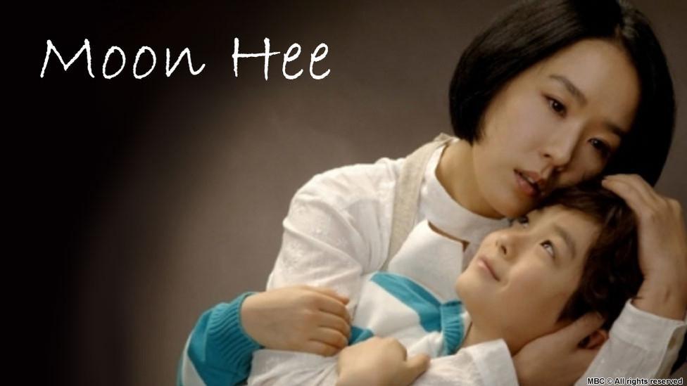 Moon Hee