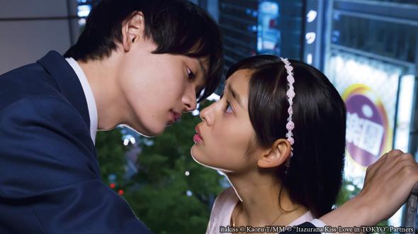 惡作劇之吻:愛在東京