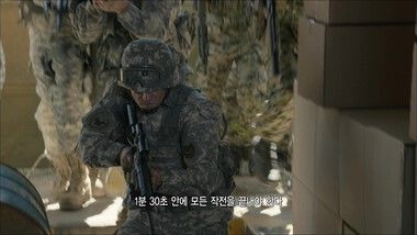 Descendants of the Sun エピソード 2