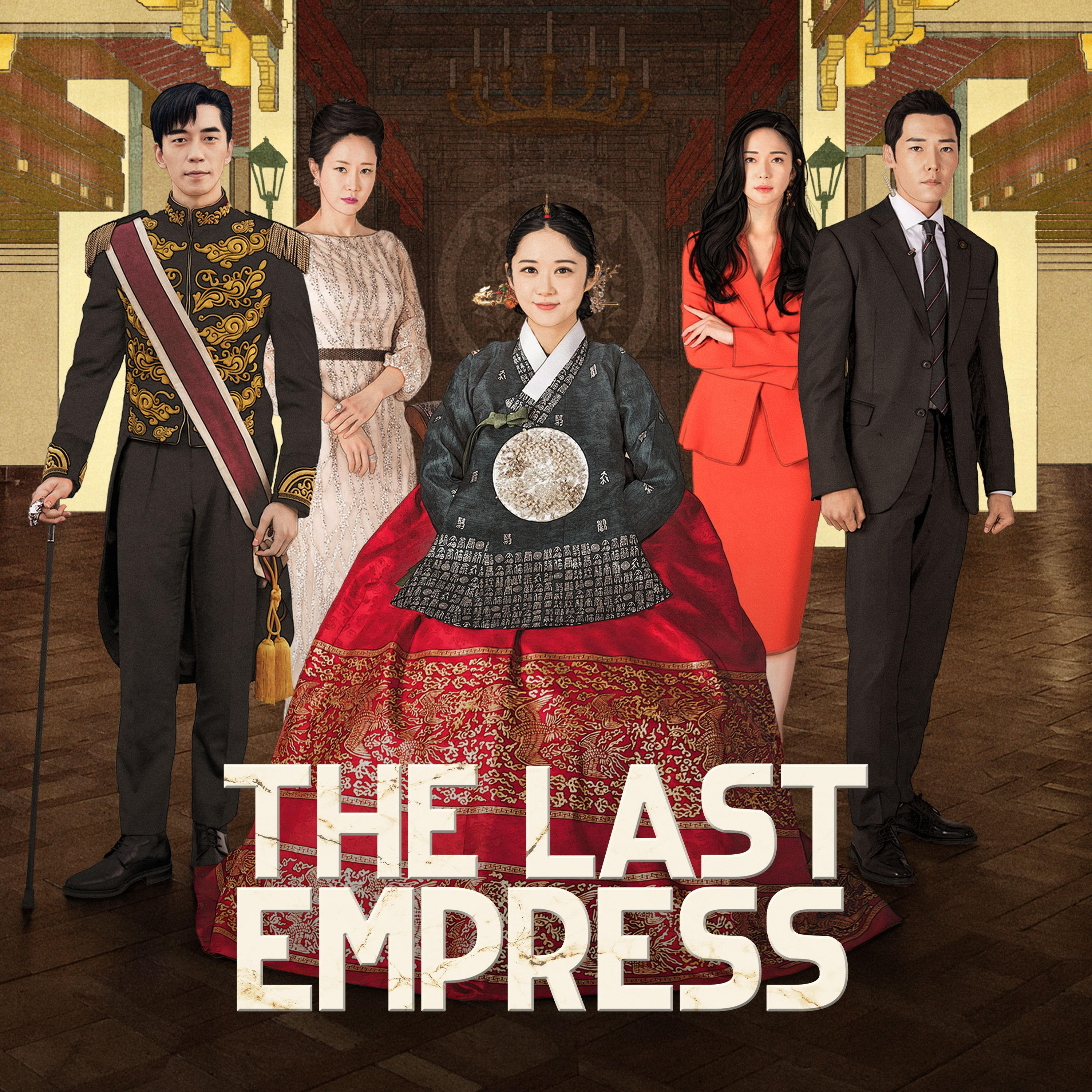 Trailer 3: The Last Empress - Trailers - Watch Full Episodes Free