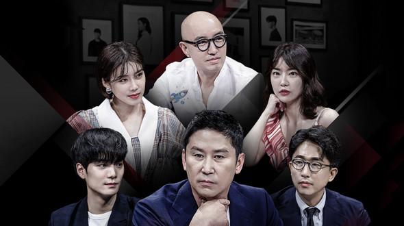 Love Catcher - 러브캐처 - Watch Full Episodes Free - Korea - TV