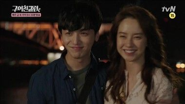 EX-Girlfriends′ Club Episode12 Part6: Ex-Girlfriend Club Highlights