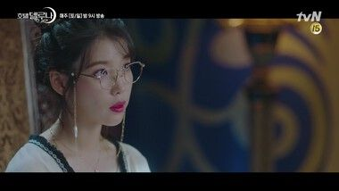 Episode 11 Preview: Hotel Del Luna