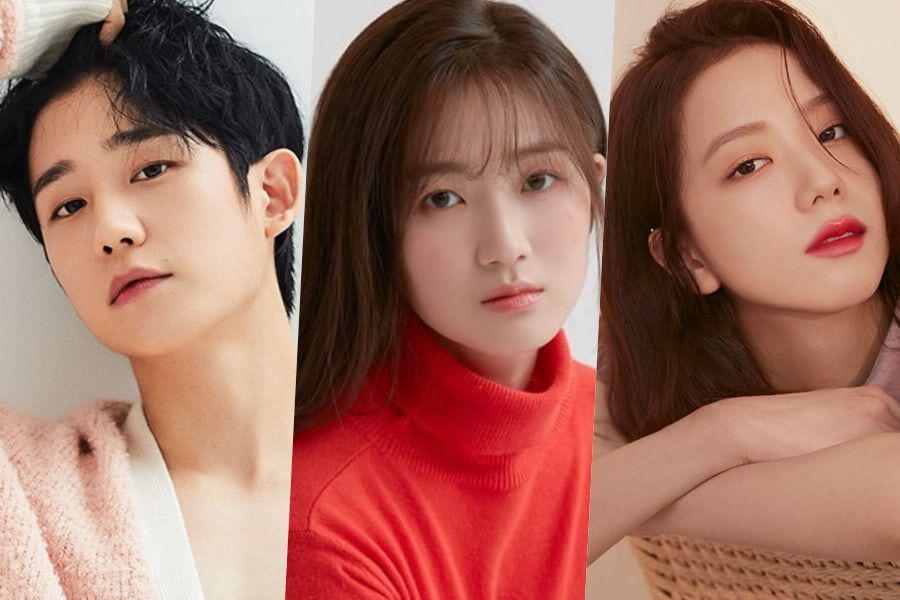 """Jung Hae In In Talks To Join Kim Hye Yoon And BLACKPINK's Jisoo In New  Drama By """"SKY Castle"""" Creators 