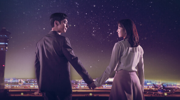 Where Stars Land - 여우각시별 - Watch Full Episodes Free - Korea