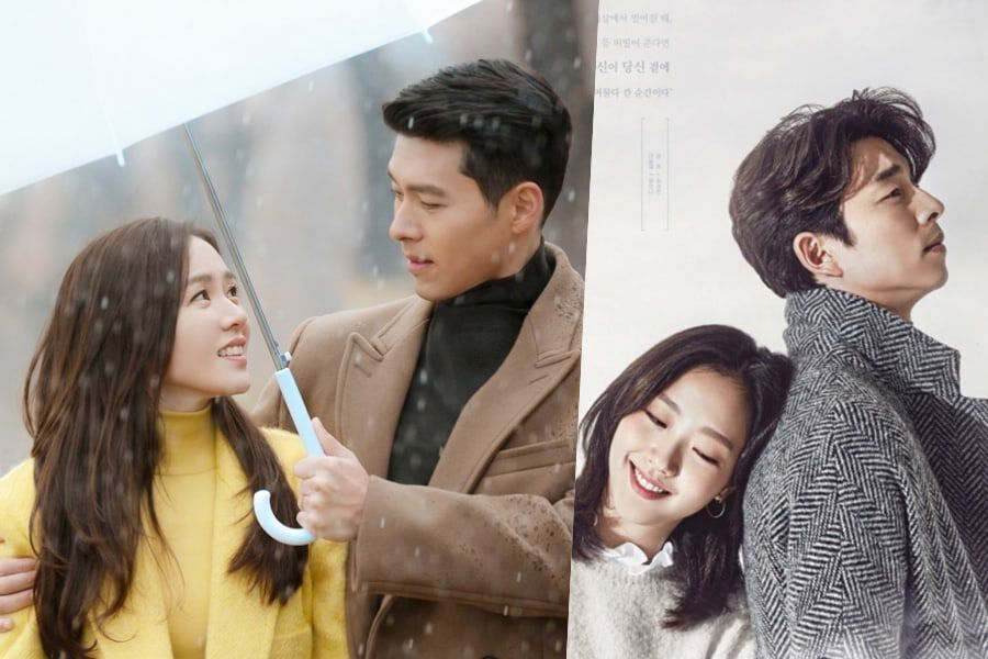 """Crash Landing On You"" Finale Overtakes ""Goblin"" To Achieve Highest Ratings In tvN History"