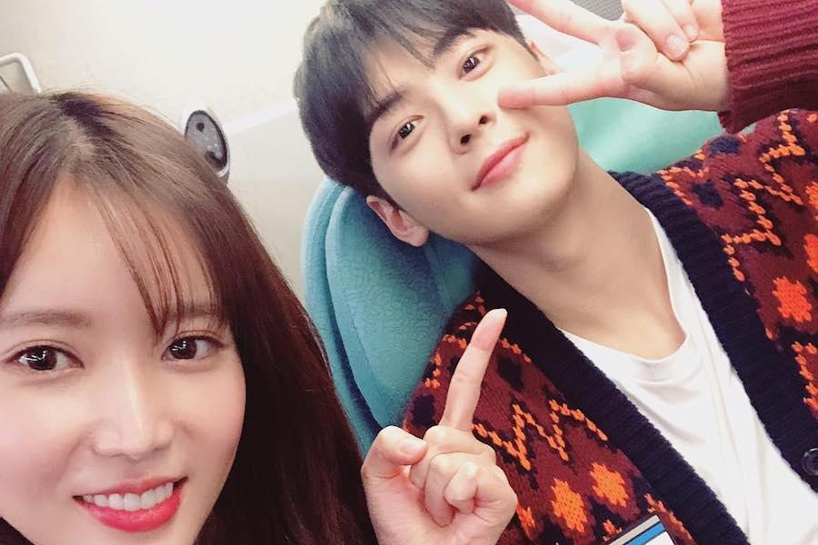 "Im Soo Hyang And Cha Eun Woo Go On Reward Vacation For ""My ID Is Gangnam Beauty"""