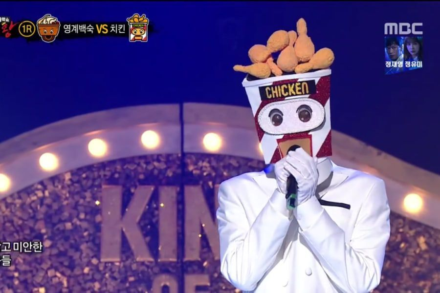 """Former Boy Group Member From Japan Surprises Audience On """"The King Of Mask Singer"""""""