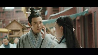 The Legend of Hao Lan Episode 5