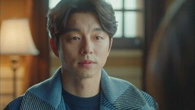 Goblin Episodio 6